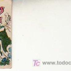 Libros de segunda mano: CALLEJA .SERIE VI TOMO Nº102.CONSEJOS DE MADRE.VEA MAS CUENTOS EN RASTRILLOPORTOBELLO. Lote 20273385