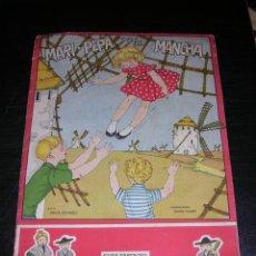Libros de segunda mano: MARI-PEPA EN LA MANCHA, SUPLEMENTE CON RECORTABLES DE MUÑECAS, 1953. Lote 21832383