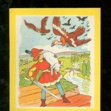 Libros de segunda mano: LA MANZANA DE ORO. Nº 17. 1ª SERIE. COLECCION CAMPANILLAS. EDITORIAL ROMA.. Lote 19993782