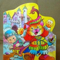 Libros de segunda mano: CUENTO INFANTIL, EL GATO CON BOTAS, Nº 7, TROQUELADOS DIN DAN, 1979. Lote 22085120