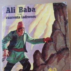 Libros de segunda mano: ALI BABA Y LOS CUARENTA LADRONES. SUSAETA 1966. Lote 24544148