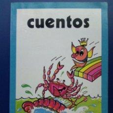 Libros de segunda mano: CUENTOS - CONCURSO DE CUENTOS 1981 A 1986 - AYUNTAMIENTO DE CARREÑO - 1987. Lote 26427290