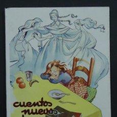 Libros de segunda mano: CUENTOS NUEVOS DE GRIMM. COLECCIÓN CHIQUITÍN. EDICIONES HYMSA 1959.. Lote 29348275
