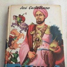 Libros de segunda mano: SOLIMAN EL MAGNIFICO NÚMERO 12 JOSÉ CASTELLANO AÑO 1958. Lote 31010365
