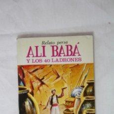 Libros de segunda mano: ALI BABA Y LOS 40 LADRONES - MINIBIBLIOTECA DE LA LITERATURA UNIVERSAL - 8 X 6 CM. Lote 33805048