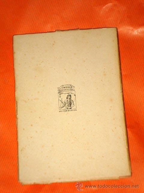Libros de segunda mano: CANTA PIRULERO. POESÍA INFANTIL. MANUEL F. RUGELES. BIB. POP. VENEZOLANA, 36. EDIME 1950. ILUSTRADO. - Foto 4 - 34072503