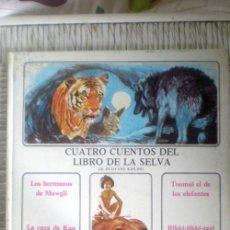 Libros de segunda mano: CUATRO CUENTOS DEL LIBRO DE LA SELVA;RUDYARD KIPLING;TIMUN MAS 1975. Lote 35689323