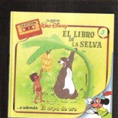 Libros de segunda mano: LIBRO DE LA SELVA. Lote 37102299