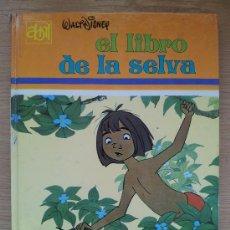 Libros de segunda mano: EL LIBRO DE LA SELVA. COLECCIÓN ABRIL. WALT DISNEY PRODUCTIONS. 1977. Lote 38076498