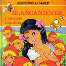 Libros de segunda mano: BLANCANIEVES Y LOS SIETE ENANITOS BRUGUERA 1981 PORTADA MARIA PASCUAL ILUSTRACIONES STRUTH. Lote 38516288