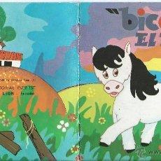 Libros de segunda mano: CUENTO BICOLOR EL POTRO COLECCION COMETA ROJA Nº 33 - EVEREST. Lote 40599451