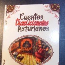 Libros de segunda mano: CUENTOS TRADICIONALES ASTURIANOS. CONSTANTINO CABAL. TONI SILVA. RAFA CALLEJON. GH EDITORES, 1ª EDIC. Lote 42408876