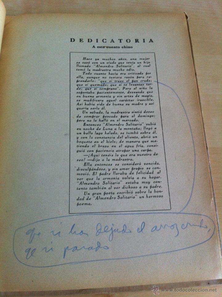 Libros de segunda mano: ALELUYAS DE ROMPETACONES. 1939. INCLUYE CUENTO INÉDITO, CORRECIONES Y DEDICATORIA DE ANTONIORROBLES. - Foto 95 - 42799560