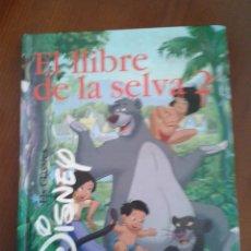Libros de segunda mano: EL LLIBRE DE LA SELVA 2 LOS CLÁSICOS WALT DISNEY EN CATALÁN TAPA DURA 2003 ED CADÍ. Lote 44125087