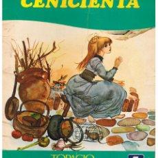 Libros de segunda mano: CENICIENTA. COLECCIÓN TOPACIO. Nº 7. SUSAETA 1973.. Lote 44242353