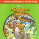 Libros de segunda mano: EL GRAN LIBRO DE LA SELVA - DISNEY. Lote 44897593