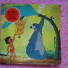 Libros de segunda mano: EL LIBRO DE LA SELVA 1971 SUSAETA WALT DISNEY. Lote 45046362