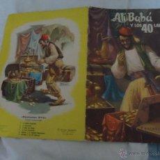 Libros de segunda mano: ALI BABA Y LOS 40 LADRONES. FANTASÍAS EVA. DIBUJOS: HIDALGO. 1963. Lote 45118821
