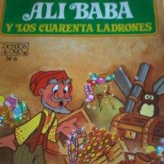 Libros de segunda mano: ALI - BABA Y LOS CUARENTA LADRONES. Lote 45384826