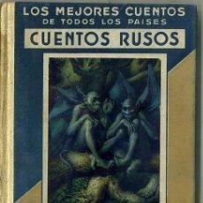 Libros de segunda mano: ARALUCE : CUENTOS RUSOS (1959). Lote 45532077