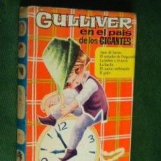 Libros de segunda mano: GULLIVER EN EL PAIS DE LOS GIGANTES Y 6 CUENTOS MAS - COL.HEIDI N.22 ED.BRUGUERA PORTADA GALLARDA. Lote 46365979