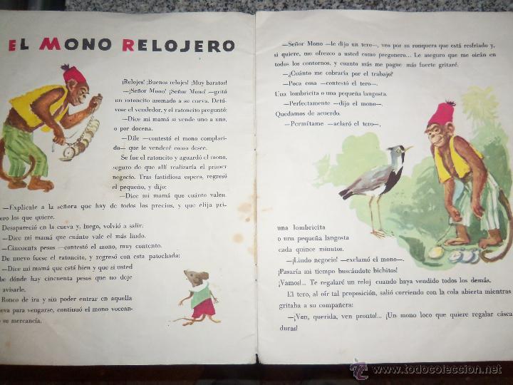 Libros de segunda mano: EL MONO RELOJERO, por CONSTANCIO VIGIL - Colección MARIPOSA - Edit. ATLANTIDA - Argentina - 1963 - Foto 2 - 46746075