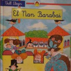 Libros de segunda mano: EL NAN BARABAI. ED / SUSAETA EDICIONES - 1992. OCASIÓN.. Lote 47039556