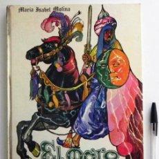 Libros de segunda mano: EL MORO CRISTIANO - MARÍA ISABEL MOLINA LIBRO ILUSTR. CUENTO - PRECIOSAS ILUSTRACIONES - MARFIL 1972. Lote 48630414