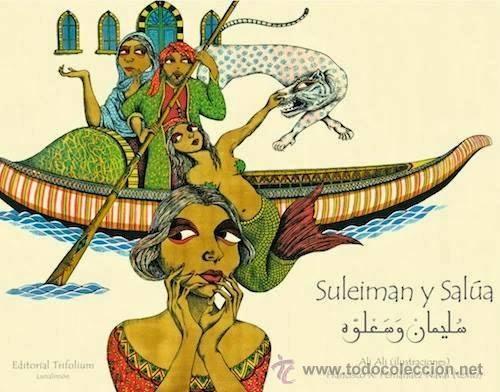 SULEIMAN Y SALÚA. FRANCISCO X. FERNÁNDEZ NAVAL & ALI ALI (Libros de Segunda Mano - Literatura Infantil y Juvenil - Cuentos)