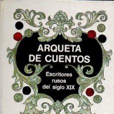 Libros de segunda mano: ARQUETA DE CUENTOS - ESCRITORES RUSOS DEL SIGLO XIX. DIBUJOS O.KOROVIN. ED.RÁDUGA, 1983. Lote 49045488