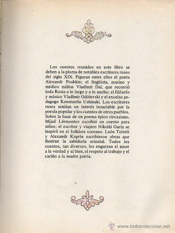 Libros de segunda mano: ARQUETA DE CUENTOS - ESCRITORES RUSOS DEL SIGLO XIX. DIBUJOS O.KOROVIN. ED.RÁDUGA, 1983 - Foto 2 - 49045488