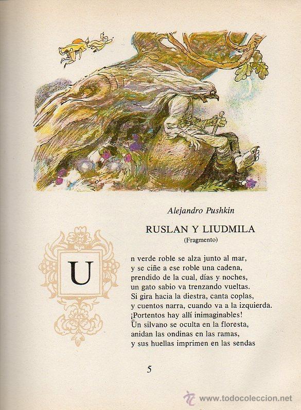 Libros de segunda mano: ARQUETA DE CUENTOS - ESCRITORES RUSOS DEL SIGLO XIX. DIBUJOS O.KOROVIN. ED.RÁDUGA, 1983 - Foto 3 - 49045488