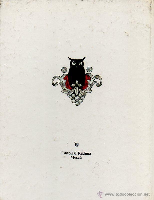 Libros de segunda mano: ARQUETA DE CUENTOS - ESCRITORES RUSOS DEL SIGLO XIX. DIBUJOS O.KOROVIN. ED.RÁDUGA, 1983 - Foto 6 - 49045488