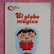 Libros de segunda mano: EL GLOBO MAGICO EDICIONES ALONSO 1987 SERIE TANILLO 11 MERCEDES Y MARÍA RÁZQUIN. Lote 49332323