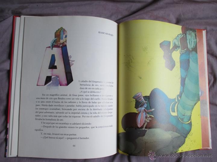 7 CUENTOS CORTOS DE ANDERSEN . EDITORIAL: JUVENTUD 1989. MUY BIEN ILUSTRADO. (Libros de Segunda Mano - Literatura Infantil y Juvenil - Cuentos)