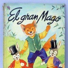 Libros de segunda mano: EL GRAN MAGO CUENTO FREDRICK SARDO ILUSTRACIONES LUCIE LUNDBERG ED LITO SWEEDEN AÑOS 70. Lote 244534920