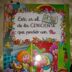 Libros de segunda mano: CUENTO DE LA CENICIENTA, EDICIONES MP ILUSTRACIONES DE JAN, 1986 . Lote 67093115