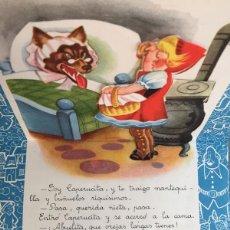 Libros de segunda mano: 3 LIBROS CON FIGURAS EN RELIEVE - CUENTOS DE CAPERUCITA ROJA, ROBLEDIN Y REBELDINA LA PRINCESA - LIB. Lote 51429870