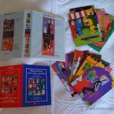 Libros de segunda mano: BLANCANIEVES Y NEGRANOCHE LIBRO PUZZLE CON 12 PRECIOSAS CARTOPIEZAS DE DELHOMME OUT. Lote 51782794