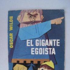 Libros de segunda mano: EL GIGANTE EGOISTA - ILUSTRACIONES PABLO RAMIREZ - EDITORIAL MOLINO 1961.. Lote 52740075
