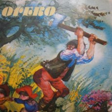 Libros de segunda mano: OFERO CONDESA DE SEGUR SUSAETA 1974 ILUSTRACIONES FERNANDO SAEZ. Lote 52760494