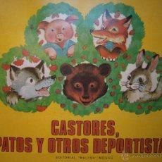 Livres d'occasion: CASTORES PATOS Y OTROS DEPORTISTAS POP UP DESPLEGABLE TVOROGOVA MALYSH ITACA 1980. Lote 52848885