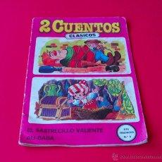 Libros de segunda mano: 2 CUENTOS CLÁSICOS - SERIE RENACIMIENTO Nº 3 - EL SASTRECILLO VALIENTE Y ALÍ-BABÁ 1981. Lote 53098963
