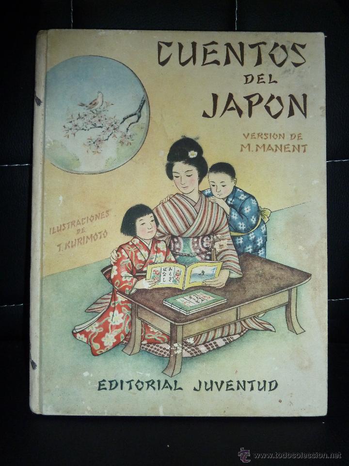 Japón juventud