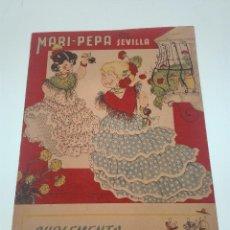 Libros de segunda mano: MARI-PEPA EN SEVILLA - SUPLEMENTO RECORTABLE - EMILIA CORATELO - ILUSTR. MARIA CLARET - AÑOS 40 - . Lote 53473873