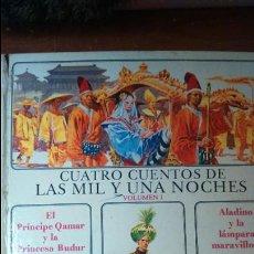 Libros de segunda mano: CUATRO CUENTOS DE LAS MIL Y UNA NOCHES - VOLUMEN 1. Lote 53933489