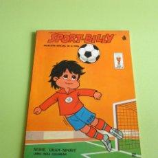 Libros de segunda mano: LIBRO PARA COLOREAR SPORT-BILLY MUNDIAL FÚTBOL ESPAÑA 82 SIN RELLENAR EDITORIAL ROMA 1982. Lote 54081856