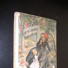 Libros de segunda mano: LA BRUJA DE LA DISCORDIA Y OTROS CUENTOS FANTASTICOS / PILAR GUBERN. Lote 54187186