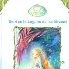 Libros de segunda mano: LISA PAPADEMETRIOU : RANI EN LA LAGUNA DE LAS SIRENAS (BEASCOA, 2006). Lote 55826675