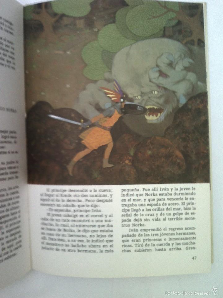 Libros de segunda mano: LIBRO LOS MAS BELLOS CUENTOS 850 GRAMOS 80 PAGINAS 31X22 CMS BUEN ESTADO 1974 - Foto 2 - 56155777